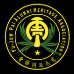 Profile picture of waihongskungfu